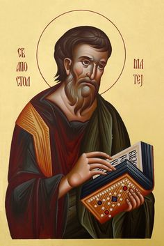 St Mathew, Church Interior, Byzantine Icons, Religious Images, Orthodox Icons, Christian Art, Diy And Crafts, Creations, Saints
