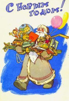 Советское детство: Худ. Ю.Прытков и Т.Сазонова1960Полиграфкомбинат,г....