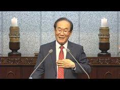 영적전쟁(엡6:10-13)-박효진 장로-2019.05.15(저녁집회) - YouTube