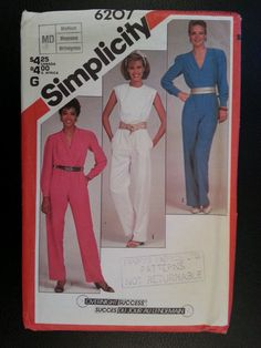 Simplicity 6207 circa 1983    Description: MISSES JUMPSUIT WITH NECKLINE VARIATIONS: All views have elasticized waist, front lap zipper and