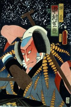 kabuki actor / utagawa kunisada / woodblock print / mid-19th century