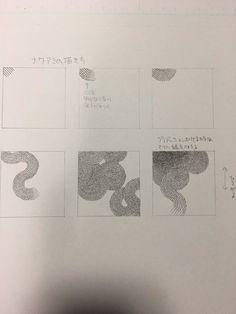 漫画家・きたがわ翔先生が手描きのカケアミ技術について語る「美しい」「きたがわさんのカケアミといえば伝説」 - Togetterまとめ