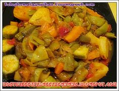 Slow Food, Veggie Dishes, Greek Recipes, Pork, Vegan, Vegetables, Sweet, Ethnic Recipes, Rice