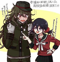 Ouma looks good in EVERYTHING HOW
