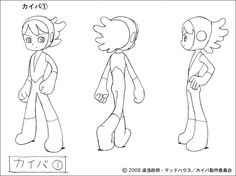 WEBアニメスタイル | 【artwork】『カイバ』第1回 メインキャラクター Character Sketches, Character Concept, Character Art, Concept Art, Ligne Claire, Art Poses, Character Modeling, Vintage Cartoon, Doodle Drawings