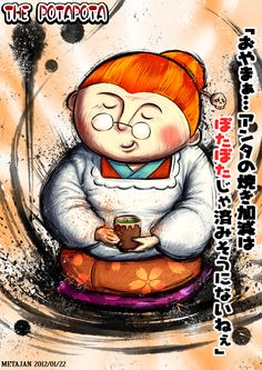 I can't really claim to know exactly what or why this is, but it looks like an imagining of random Japanese pop culture icons into Stre. Street Fighter 4, Really Funny Memes, Funny Art, Funny Moments, Game Design, Funny Images, Smurfs, Pop Culture, Anime Art