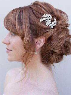 Wedding-Hairstyles-Updos-With-Veil-And-Tiara.jpg (689×918)
