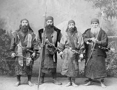 Ainu and their weapons