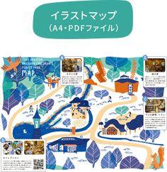 イラストマップ(A4・PDFファイル) City Illustration, Graphic Design Illustration, Zoo Map, Game Interface, Booklet Design, Treasure Maps, Map Design, Watercolour Tutorials, City Maps
