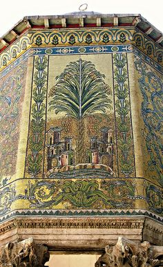 Tree of Life Mosaic, Umayyad Grand Mosque Gallery, Damascus, Syria by David, via Flickr