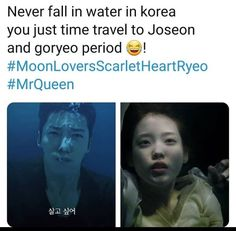 Happy Quotes, Positive Quotes, Funny Quotes, Moon Lovers Scarlet Heart Ryeo, Bts Lyrics Quotes, Army Memes, Korean Drama Quotes, Fantasy Quotes, Drama Funny