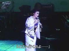 Chiaki Naomi - Yagirino Watashi 矢切の渡し