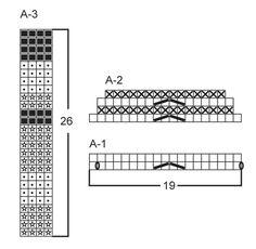 "Salt and Pepper Bag - Gebreide DROPS tas met strepen en zigzag patroon van 1 draad ""Big Fabel"" of 2 draden ""Fabel"". - Free pattern by DROPS Design"