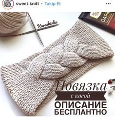Knit Headband Pattern, Knitted Headband, Knitted Hats, Crochet Headbands, Baby Headbands, Knitting For Kids, Baby Knitting, Crochet Flower Patterns, Knitting Patterns