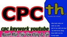 CPC HIGHT YOUTUBE - ONLINE SCHOOLS