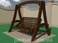 Гойдалка садова (jarmas.com.ua)
