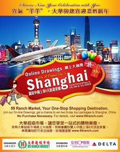 """From Dec 26 to Feb 11, 2015, """"Like"""" our page, share this post, email your screenshot to 99promotion@tawa.com, you'll get a chance to win 2 eight-day tour packages to Shanghai, China!  Please visit www.99ranch.com and follow the steps to participate in this promotion. (Valid only for CA, WA, TX, NV residents aged 18 or over) Chinese New Year Celebration with You! 99 Ranch Market, Your One-Stop Shopping Destination.  *This contest is in no way endorsed by Pinterest"""
