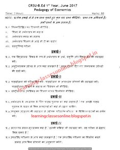 B.Ed Pedagogy of Economics Question Paper for 1st Year - B.Ed Old Question Papers - Online ClassRoom