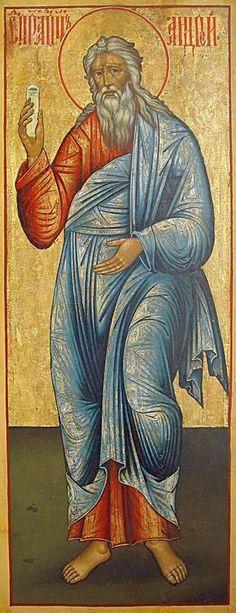 Heilige Andreas Byzantine Icons, Byzantine Art, Religious Images, Religious Icons, Religious Paintings, Catholic Saints, Orthodox Icons, Christian Faith, Art World