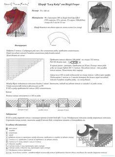 0_75f25_26f26f99_orig.jpg (1280×1760)