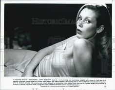 """1981 Press Photo Cathy Moriarty in """"Neighbors"""""""
