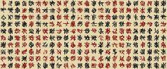 Lippu, Otsikko, Japanin, Kiina
