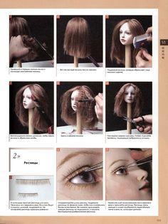 Делаем паричок и шьем авторскую обувь для куклы легко! Мастер-класс от YOSHINDA STILE / Мастер-классы, творческая мастерская: уроки, схемы, выкройки кукол, своими руками / Бэйбики. Куклы фото. Одежда для кукол Bjd Dolls, Doll Toys, Polymer Clay Dolls, Wig Making, Doll Repaint, Paperclay, Doll Tutorial, Doll Makeup, Doll Hair