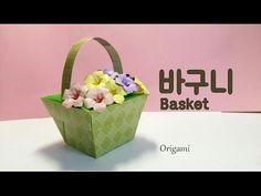 609.꽃모양상자접기.오월의장미.종이접기 - YouTube