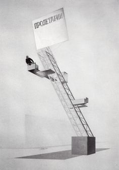 [ ] LENIN TRIBUNE_EL LISSITZKY_1920  In 1924, El Lissitzky sketched a special tribune to enable Lenin, the leader of the world proletariat, to make public addresses. Lissitzky sent his drawing named Lenin's Tribune to an exhibition of stage...
