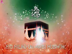 Eid Milad-ul-Nabi Mubarak Kaba Shreef Wallpaper