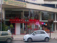 Modeco shop - Zografou, Athens, Greece. www.modeco.gr