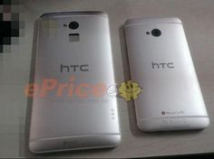 HTC is set to launch HTC ONE's big brother very soon in the market in the form of the HTC One Max. Check out the ruomrs, information and latest news here.