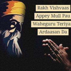 Punjabi Quotes, Reality Quotes, Thoughts, Movies, Movie Posters, Films, Film Poster, Cinema, Movie