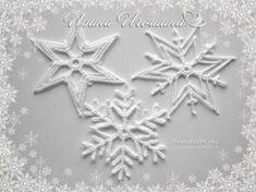 Ажурные снежинки, связанные крючком, замечательно подойдут для декорирования елки или оформления новогоднего интерьера! Представленные снежинки связаны из