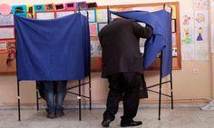 Οι σταυροί για τις Δημοτικές εκλογές και ο αριθμός των περιφερειακών συμβούλων Interview, Dresses, Fashion, Vestidos, Moda, Fashion Styles, Dress, Fashion Illustrations, Gown