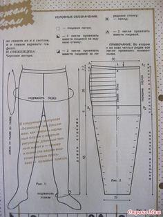 Связались у меня недавно колготки для ребенка на машине вязальной НЕВА 5. http://www.stranamam.ru/ Но не у всех есть вязальные машины.