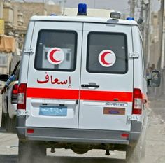 Sipcyp News: Iraq: 25 Dead In Two Suicide Attacks Claimed By Th...