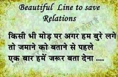 Kisi bhi mod par