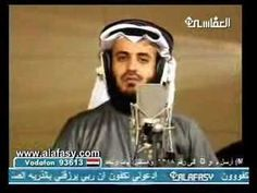 Sheikh Mishary Rashid Alafasy recites Surat Mulk (The Dominion), chapter 67 of the Glorious Qur'an in a studio. Video Islam, Surah Al Quran, Maher Zain, Spoken Arabic, Quran Recitation, Be Exalted, The Inventors, Holy Quran, Recital