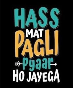Whatsapp Attitude Status in Different Way For boys Whatsapp is one of the most popular apps in the play store and it is mostly used by the young gene… Funny Quotes In Hindi, Desi Quotes, Funny Attitude Quotes, Attitude Status, Status Quotes, Funny Quotes For Teens, Sarcastic Quotes, Fb Status, Qoutes