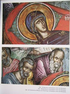 198 Fresco, Worship, Cathedral, Greek, Portrait, Painting, God, Fresh, Men Portrait