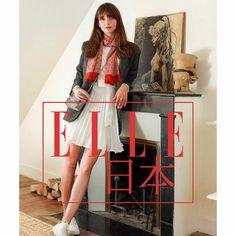// Annabelle Belmondo grand daughter of Jean-Paul Belmondo in her Parisian home, article by ELLE Japan Artwork by WEISSWALL Parisian, Daughter, Dresses With Sleeves, Japan, Long Sleeve, Artwork, Fashion, Moda, Work Of Art