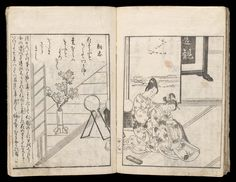 Ehon sazareishi (A Picture Book of Pebbles)  絵本さ々れ石 Japanese Edo period 1766 (Meiwa 3) Artist Suzuki Harunobu (Japanese, 1725–1770)