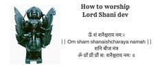 Shani Jayanti 2017 and How to worship Lord Shani dev. Shani Jayanti is celebrated as birth anniversary of Lord Shani dev also known as Shani Amavasya.