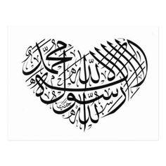 La Ilaha ill'allah,Muhammed in rassulallah Bismillah Calligraphy, Islamic Art Calligraphy, Calligraphy Alphabet, Calligraphy Handwriting, Beautiful Calligraphy, Motifs Islamiques, Islamic Wall Art, Arabic Art, Pattern Art