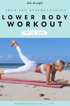 This is a 15 minute intense yoga workout that will tone and strengthen your legs and improve your balance Yoga Fitness, Fitness Tips, Workout Fitness, Fitness Challenges, Pilates Workout, Butt Workout, Fitness Motivation, Yoga Videos, Workout Videos