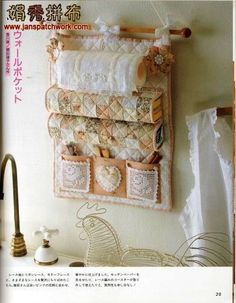 Burlap Patches Sewing Projects Kitchen Kit Sewing Tips Fabric Crafts Dish Towels Dishes Build Your OwnGood idea, but would definitely use different patterns Fabric Crafts, Sewing Crafts, Sewing Projects, Fabric Journals, Hanging Organizer, Linen Storage, Sewing Hacks, Diy And Crafts, Sewing Patterns