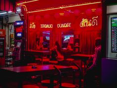 SOI Cowboy Red Light District in Bangkok 'Dundee'