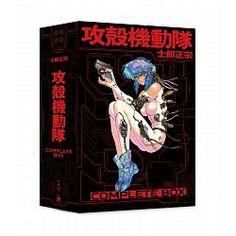 博客來-攻殼機動隊 Complete Box(全球獨家.台灣限定典藏硬殼書盒版)