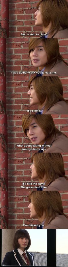 Geum Jan Di and Yoon Ji Hoo, Boys Over Flowers, Ku Hye Sun, Kim Hyun Joong #KDrama